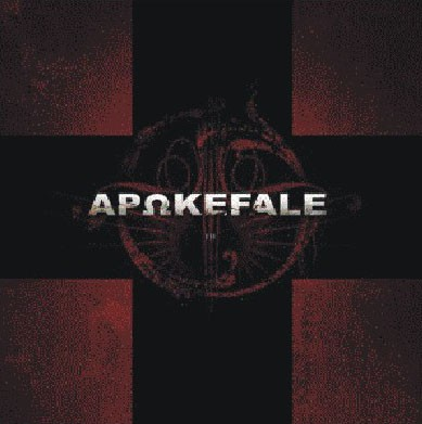 Apokefale - Revelation: Procreating Abhorrent Depths