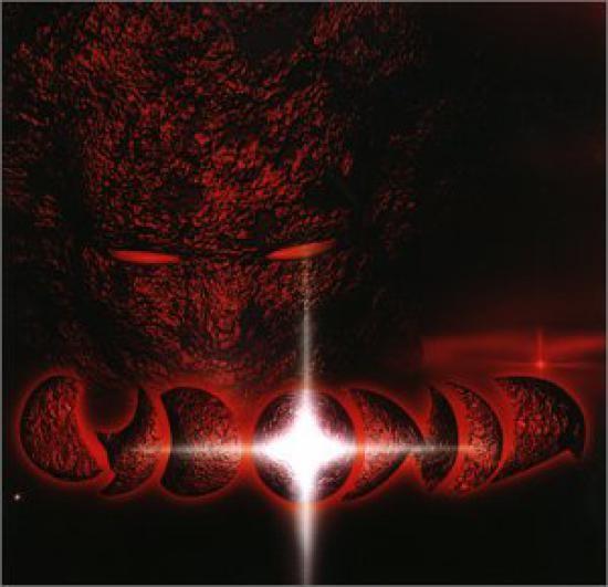 Cydonia - Same