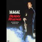 Deadly Revenge - Das Brooklyn Massaker