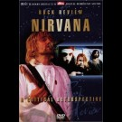 Nirvana - Nirvana - Rock Review: A Critical Review